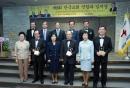 제8회 한국교회 연합과 일치상 수상자 내외와 한복총 임원들