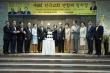 한국교회 연합과 일치상 케익절단식