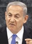 베냐민 네타냐후 이스라엘 총리