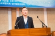 NCCK 인권상 수상자 표창원 교수