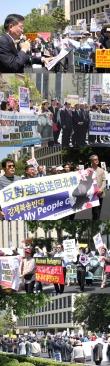"""해외 300인 목사단 """"中정부, 탈북자 북송을 중지하라"""""""