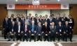 범아시아·아프리카대학협의회(PAUA) 총장단 초청 간담회