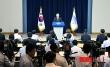 국무총리 인사관련 브리핑하는 청와대 대변인