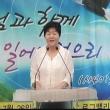 사랑의교회 김영란 목사