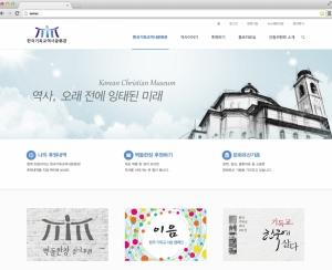 한국기독교역사문화관