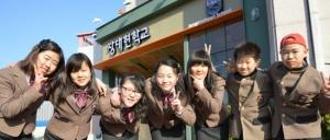 탈북 청소년 대안학교 장대현학교