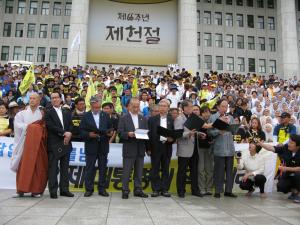민족의 화해와 평화를 위한 종교인 모임 성명서