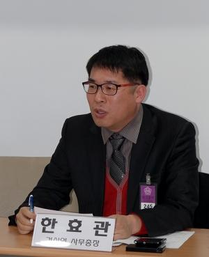 건사연 한효관 사무총장
