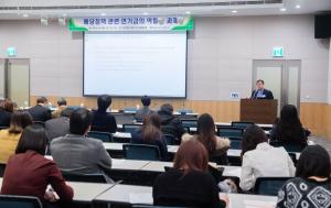 11.21 한국경제연구원 배당정책 세미나