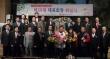 한국기독교복음단체총연합회 한복총 김대성 대표회장 취임감사예배