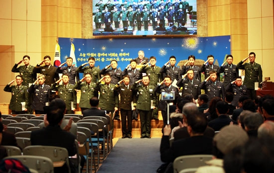 2014 한국군선교의 밤