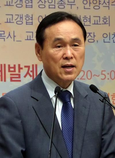 한목협 대표회장 김경원 목사