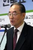 평화한국 광복70주년 기념세미나
