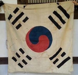강릉 선교장 소장 태극기