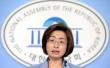 15.3.10 은수미 의원 4.29 성남중원 출마선언