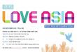 오엠국제선교회 단기선교 러브 아시아