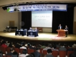 서울신대 국제학술대회