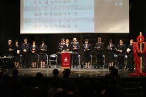 15.4.3 구세군 아트홀 구세군 연합 정사일 예배