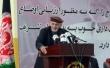 아프가니스탄 대통령