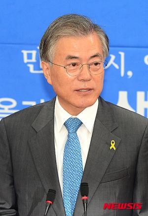 15.4.30 국회 새정치연합 정책조정회의 문재인 기자회견