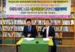 청결한 대한민국으로 살리기 위한 기자회견