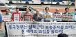전세계 36개국 47개 도시서 '탈북자 북송 중지'