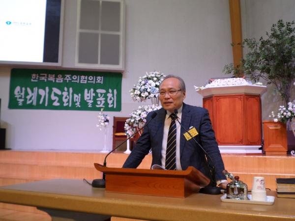 임석순 목사