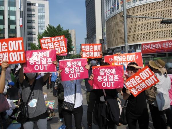 나라사랑&자녀사랑운동연대 민족복음화운동본부 바른 성문화를 위한 한국교회 오후 연합예배