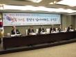 한국교회연합