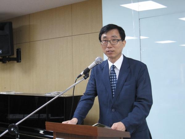 한국선교연구원 한국선교학 포럼