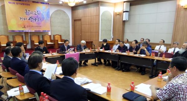 한국기독교교회협의회