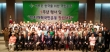 새로운 한국을 위한 국민운동