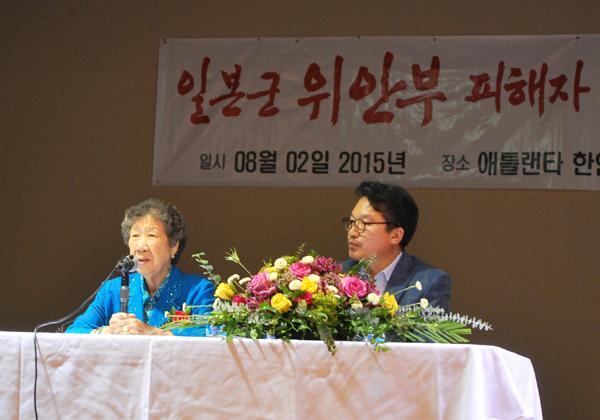 일본군 위안부 피해자 강일출 할머니가 애틀랜타한인회관에서 증언했다. (포토 : 기독일보)