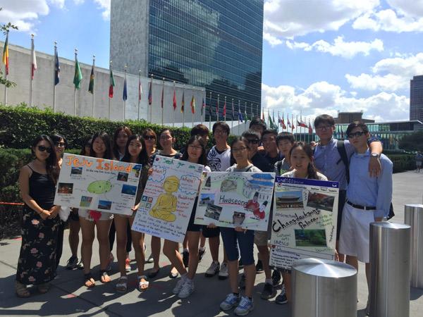 유네스코 등재 한국문화 알리기 공공외교 캠페인