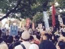 일본 아베 정부 안보법 반대 집회