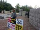 한국원폭피해자협회와 한국원폭2세환우회, 원폭피해자및자녀를위한특별법추진연대회의