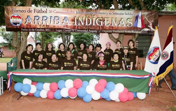 제16회 파라과이 인디언추장학교