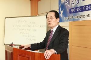 제2종교개혁연구소(소장 임태수 박사