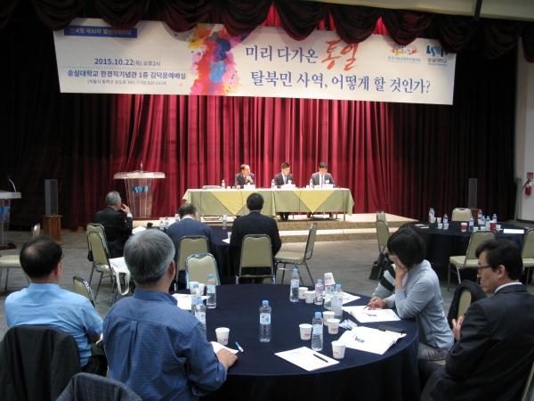 한국기독교목회자협의회가 22일 오후 숭실대에서