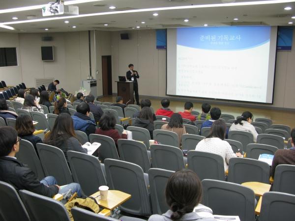 교육선교 개발협력 컨퍼런스