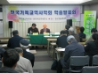 한국기독교역사학회 민경운