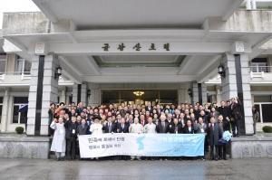 한국종교인평화회의