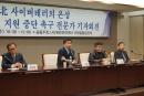 北 사이버 테러의 온상 평양과기대 지원 중단 촉구 기자회견이 20일 열렸다. 전직 북한 사이버부대원이 증언하는 자리도 있었다. ©(사)북한전략센터 제공