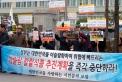 대한민국을 사랑하는 시민들의 모임(가칭)