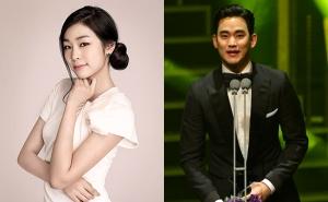 김연아와 김수현
