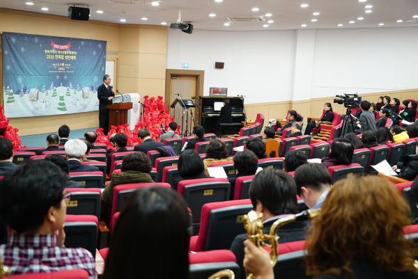 한국기독교목회자협의회(대표회장 김경원 목사, 이하 한목협)가 탈북(무연고) 청소년들과 함께 성탄예배를 드렸다