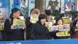차세대바로세우기학부모연합 집회 차별금지법 대한변협