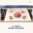 한국기독교언론포럼 한반도평화연구원 통일