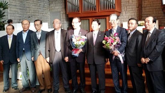 중동선교회