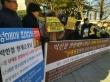 추운 날씨에도 불구하고 바른성문화를위한국민연합(대표 안용운) 등 20여 단체들이 28일 오후 헌법재판소 앞에서 '성매매 합법화 반대 기자회견'을 열었다.